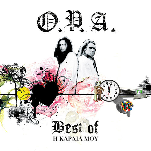 I Kardia Mou - Best Of by Opa
