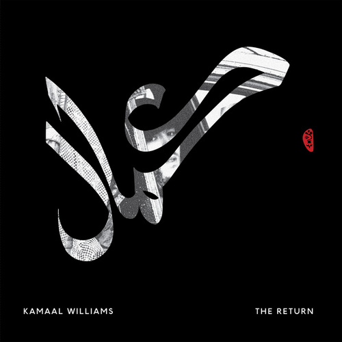 Salaam by Kamaal Williams