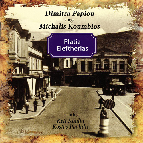 Platia Eleftherias by Various Artists