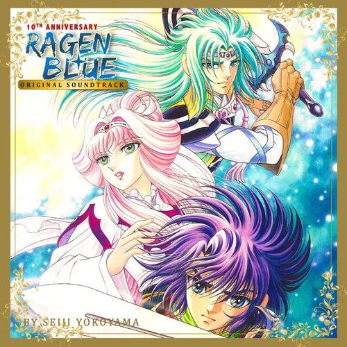 Ragen Blue (Original Soundtrack 10th Anniversary Edition Remastered) fra Seiji Yokoyama