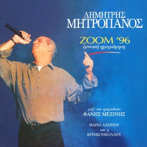 Zoom '96 (Live) de Dimitris Mitropanos (Δημήτρης Μητροπάνος)