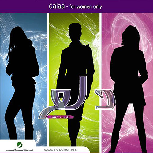 Dalaa for women only by Various Artists