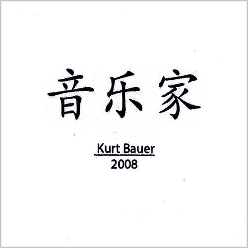 2008 de Kurt Bauer