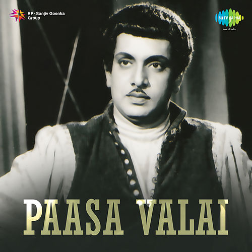Paasa Valai (Original Motion Picture Soundtrack) de Various Artists
