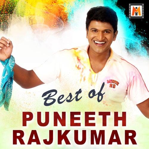Best of Puneeth Rajkumar by Various Artists