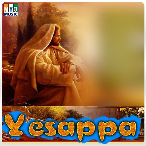 Yesappa by Various Artists