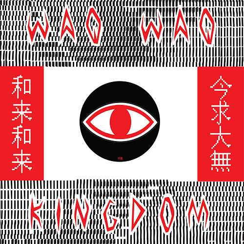WaqWaq Kingdom EP by WaqWaq Kingdom