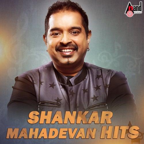Shankar Mahadevan Hits by Various Artists