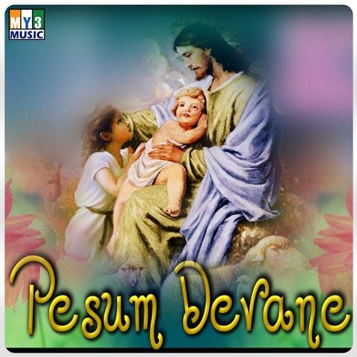 Pesum Devaney by Various Artists