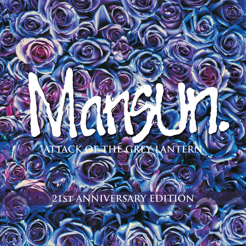 Attack of the Grey Lantern (21st Anniversary) by Mansun