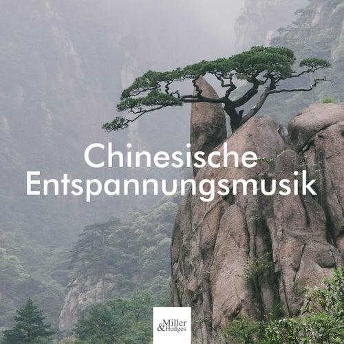 Chinesische Entspannungsmusik - Hintergrundmusik, Entspannungsmusik, Natur klingt von Schlaflieder Relax