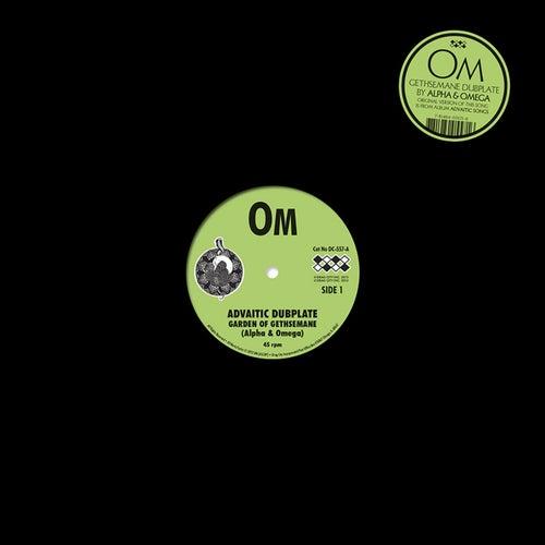 Gethsemane Dubplate by OM