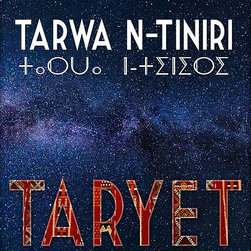 Taryet by Tarwa N-Tiniri