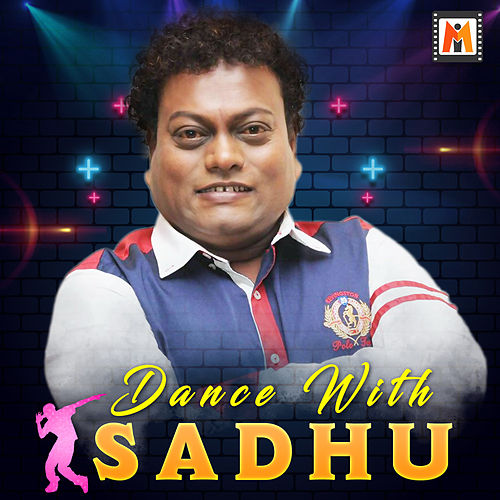 Dance with Sadhu by Various Artists