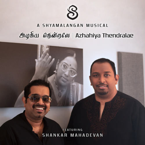 Azhahiya Thendralae - Single de Shyamalangan