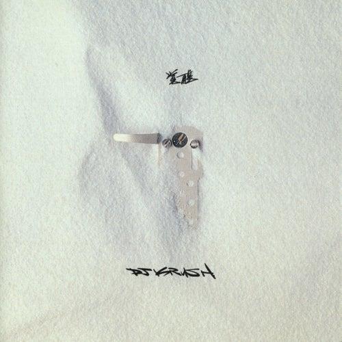 Kakusei von DJ Krush
