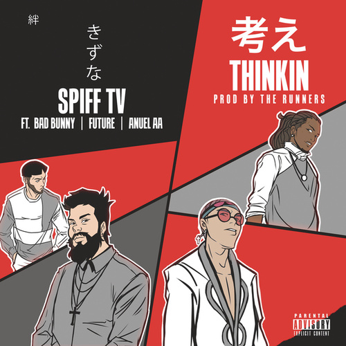 Thinkin by Spiff TV