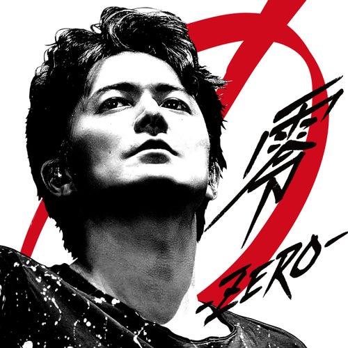 Zero de Masaharu Fukuyama