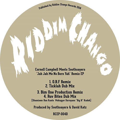 Jah Jah Me No Born Yah Remixes (Cornell Campbell Meets Soothsayers) de Cornell Campbell