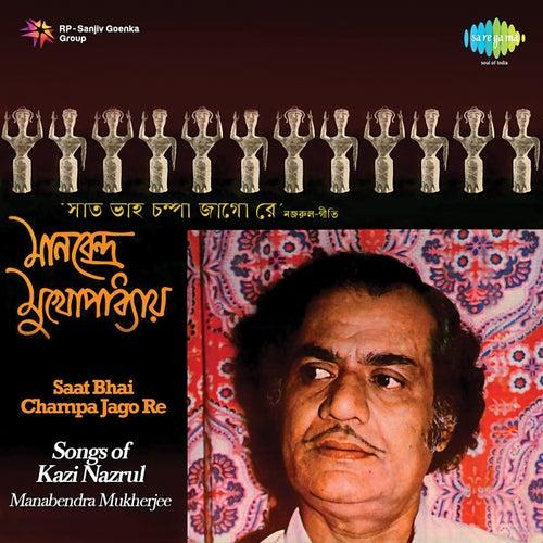 Saat Bhai Champa Jago Re by Manabendra Mukherjee