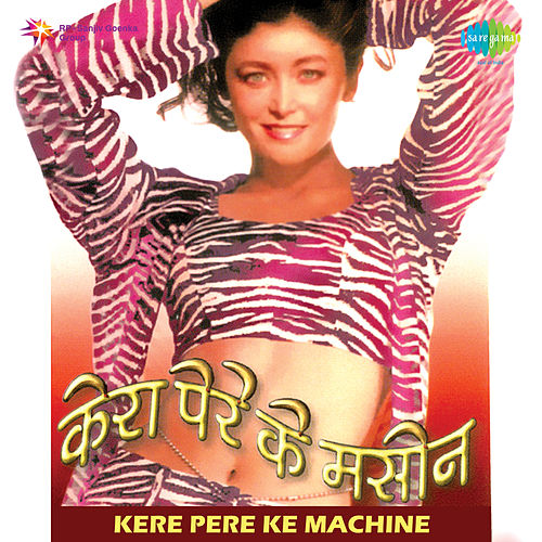 Kere Pere Ke Machine van Pankaj Bhatt