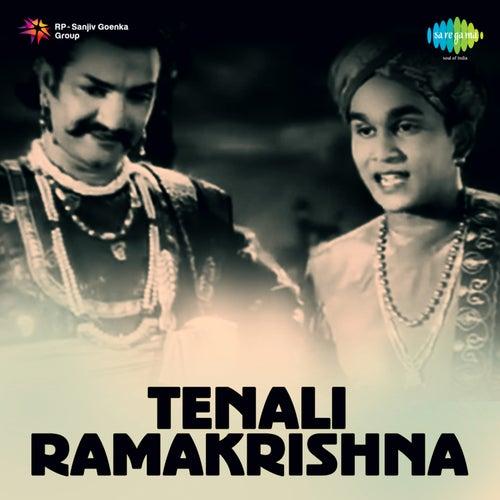 Tenali Ramakrishna (Original Motion Picture Soundtrack