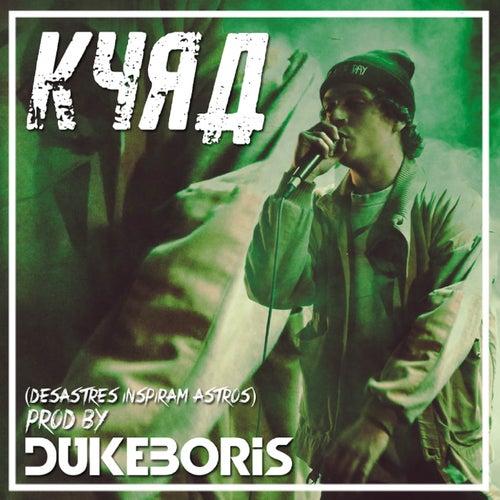 Desastres Inspiram Astros by Kyra