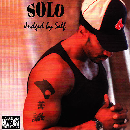 Judged by Self by Solo