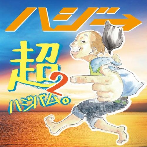 Ongaku No Chikara von Hazzie