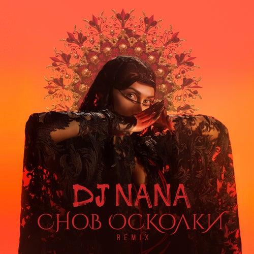 Снов осколки by DJ Nana