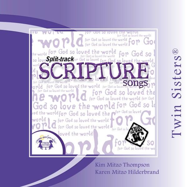 The Lord's Prayer / Matthew 6: 9-13 (Split-Track) by Kim