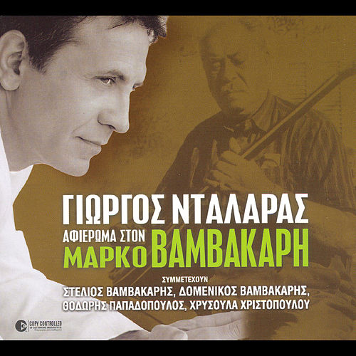 Afieroma Ston Marko Vamvakari (Live) de Giorgos Dalaras (Γιώργος Νταλάρας)