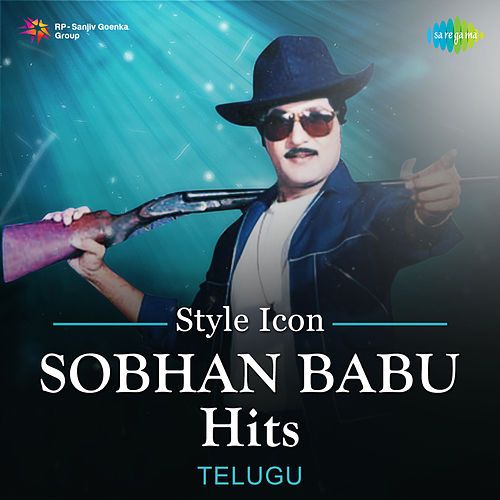 Style Icon Sobhan Babu Hits de Various Artists