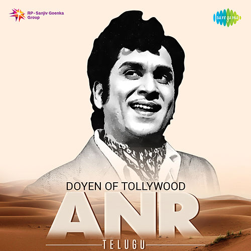 Doyen of Tollywood - ANR de Various Artists