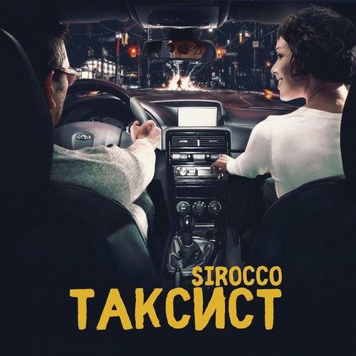 Таксист de Sirocco
