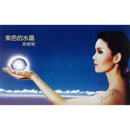 Zi Se De Shui Jing fra Tracy Huang