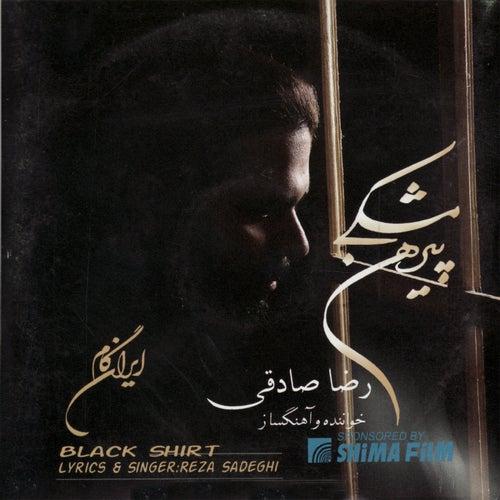 Black Shirt - Pirhan-e-Meshki by Reza Sadeghi