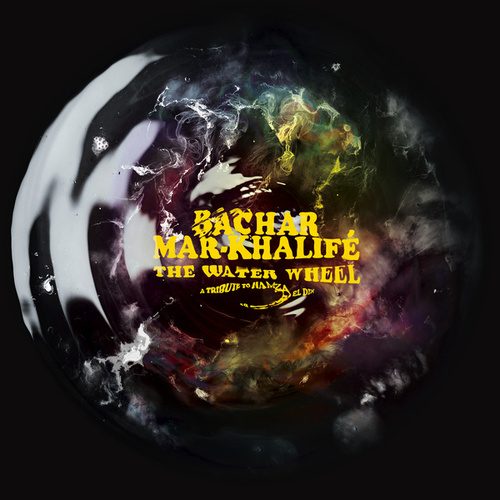 The Water Wheel A Tribute To Hamza El Din de Bachar Mar-Khalifé