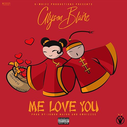 Me Love You by Alyson Blaire