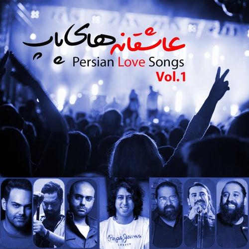 Persian Love Songs, Vol. 1 (Asheghanehaye Pop) by Various Artists
