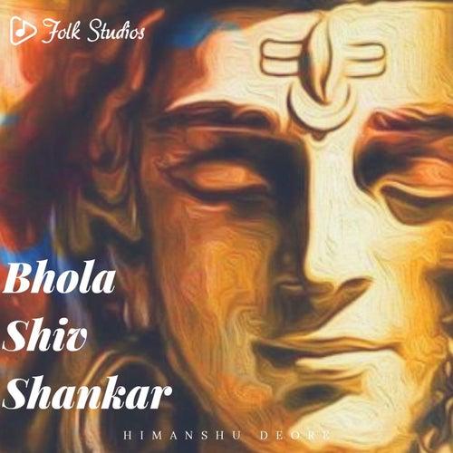 Bhola Shiv Shankar by Folk Studios