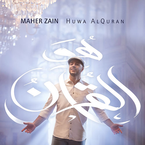 Huwa Alquran (Vocals Only Version) by Maher Zain