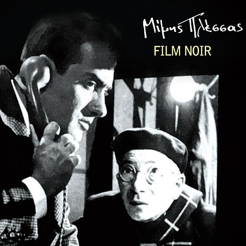 Film Noir von Mimis Plessas (Μίμης Πλέσσας)