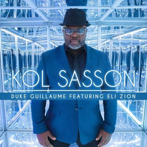 Kol Sasson (feat. Eli Zion) by Duke Guillaume