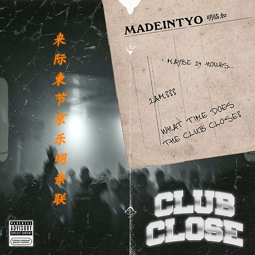 Club Close by MadeinTYO