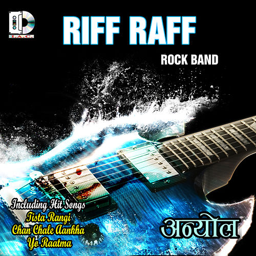 Riff Raff - Rock Band by Riff Raff