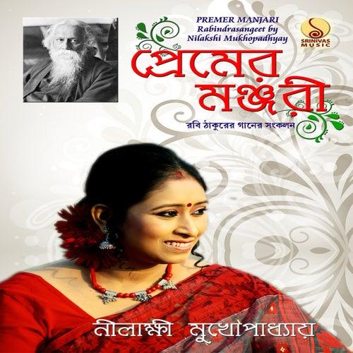 Premer Manjari by Nilakshi Mukhopadhyay