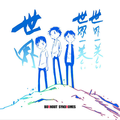 Sekaiichi Utsukushii Sekaiichi Utsukushii Sekai by Burnout Syndromes