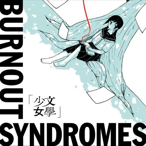 Bungaku Shoujo by Burnout Syndromes