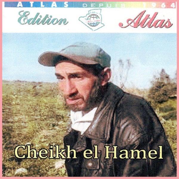 CHEIKH 3ANDEK EL MADI EL HAMEL TÉLÉCHARGER